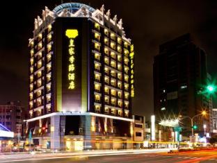 /ms-my/royal-seasons-hotel-taichung-zhongkang/hotel/taichung-tw.html?asq=jGXBHFvRg5Z51Emf%2fbXG4w%3d%3d