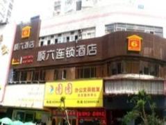 Shun Liu Hotel China