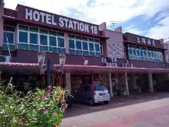 Malaysia Hotels | Hotel Station 18