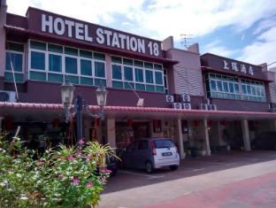 /es-es/hotel-station-18/hotel/ipoh-my.html?asq=vrkGgIUsL%2bbahMd1T3QaFc8vtOD6pz9C2Mlrix6aGww%3d