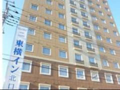 Toyoko Inn Tsukuba Express Yashio-eki Kita-guchi - Japan Hotels Cheap
