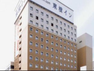 /toyoko-inn-hitachi-ekimae/hotel/ibaraki-jp.html?asq=jGXBHFvRg5Z51Emf%2fbXG4w%3d%3d