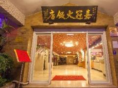 Chiayi Crown Hotel | Taiwan Budget Hotels