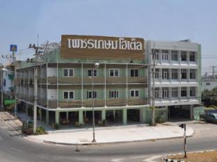 /phetkasem-hotel/hotel/phetchaburi-th.html?asq=jGXBHFvRg5Z51Emf%2fbXG4w%3d%3d