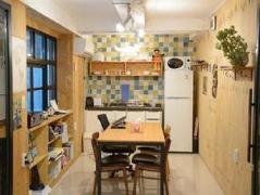 Rodem Guesthouse | South Korea Hotels Cheap