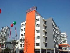 Suzhou Linglong Neighborhood Holiday Hotel | Hotel in Suzhou