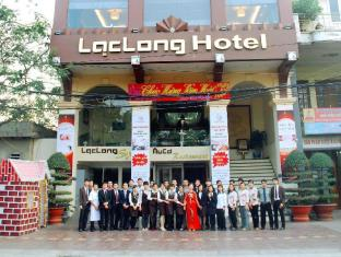 /fr-fr/lac-long-hotel-hai-phong/hotel/haiphong-vn.html?asq=jGXBHFvRg5Z51Emf%2fbXG4w%3d%3d