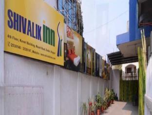 Shivalik Inn