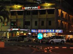 MCity Inn | Malaysia Hotel Discount Rates