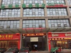 GreenTree Inn Anhui HeFei West Changjiang Road Fengle Building Express Hotel - China