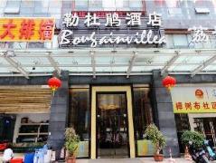 Bougainvillea Excellent Hotel China