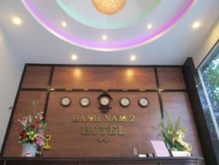 丹南酒店2