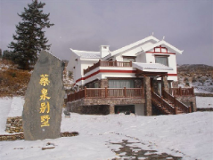 Jiuzhaigou Yaoquan Villa | Hotel in Jiuzhaigou