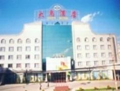 Dali Dayu Hotel | Hotel in Dali