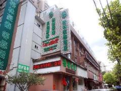 GreenTree Inn Shanghai Hongkou Football Stadium Luxun Park Shell Hotel China