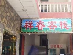 Jiuzhai Jiuxin Hostel Branch | Hotel in Jiuzhaigou