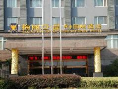Shanghai Meiliajing Junya Hotel - China