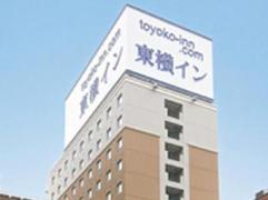 Hotel in Japan | Toyoko Inn Tokyo Kanda Akihabara
