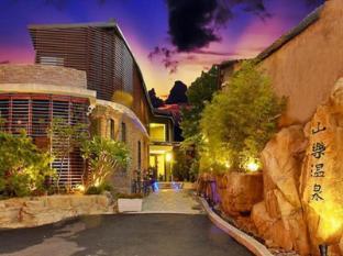 Shan-Yue Hotspring Hotel
