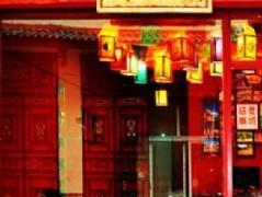 Jiuzhaigou Old Story Hotel | Hotel in Jiuzhaigou