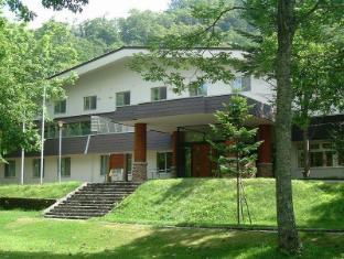 Kyukamura Shikotsuko National Park Resorts of Japan