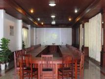 Soundara Hotel: meeting room