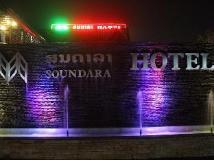 Soundara Hotel: exterior