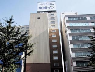 Toyoko Inn Nagoya Sakae