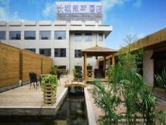 Days Hotel Great Wall Quanzhou | Hotel in Quanzhou