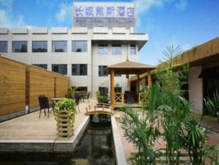 /days-hotel-great-wall-quanzhou/hotel/quanzhou-cn.html?asq=jGXBHFvRg5Z51Emf%2fbXG4w%3d%3d