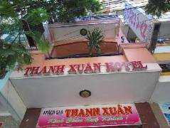 Thanh Xuan Hotel | Cheap Hotels in Vietnam