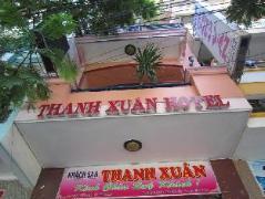 Thanh Xuan Hotel | Nha Trang Budget Hotels