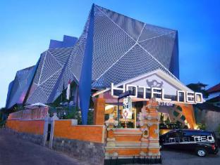 Hotel Neo Kuta Jelantik Bali - Hotel Entrance