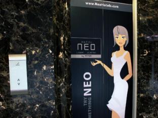 فندق نيو كوتا جيلانتك بالي - مرافق