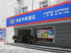 Hanting Hotel Nanning Renmin Road Branch | Hotel in Nanning