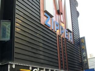 Zipper Hotel