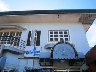 /coastal-inn/hotel/dumaguete-ph.html?asq=jGXBHFvRg5Z51Emf%2fbXG4w%3d%3d