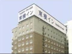 Hotel in Japan | Toyoko Inn Fukushima-eki Higashi-guchi No.2