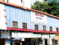 Real Rest House