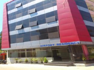 Airport Residency