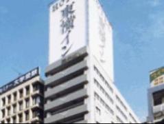 Toyoko Inn Tokyo Tameike-sannou-eki Kantei-minami Japan