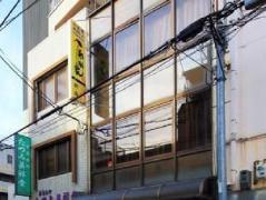 Ryokan Wagaya Japan