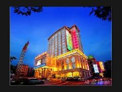 Zhuhai Chang'an Holiday Hotel | Hotel in Zhuhai