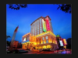 Zhuhai Chang'an Holiday Hotel