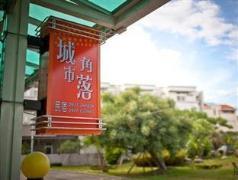 City Corner B&B | Taiwan Hotels Yilan