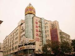 Zhuhai Chunshang Hotel | Hotel in Zhuhai