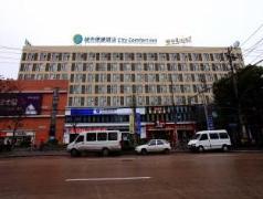 City Comfort Inn Wuhan Baibuting | Hotel in Wuhan