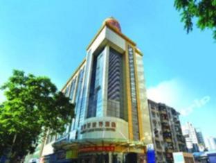 Zhuhai Gongbei Good World Hotel