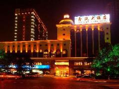 Hangzhou Xin'ou Hotel   Hotel in Hangzhou