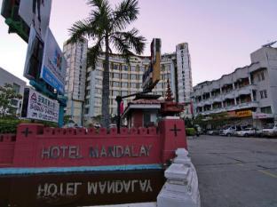 /hotel-mandalay/hotel/mandalay-mm.html?asq=jGXBHFvRg5Z51Emf%2fbXG4w%3d%3d